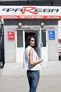 Вход в автоцентр ФаRева