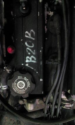 Новый двигатель B20B