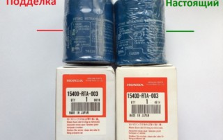 Масляный фильтр Хонда подделка