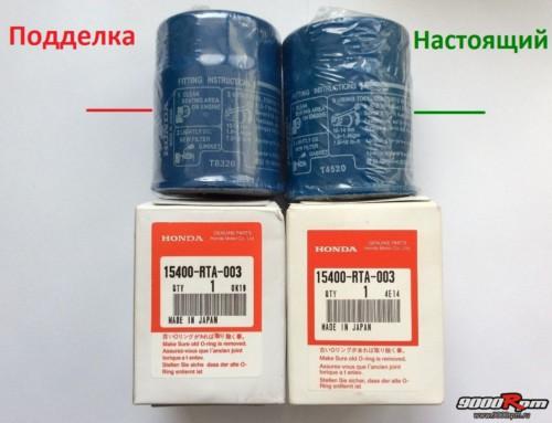 Как отличить оригинальный масляный фильтр